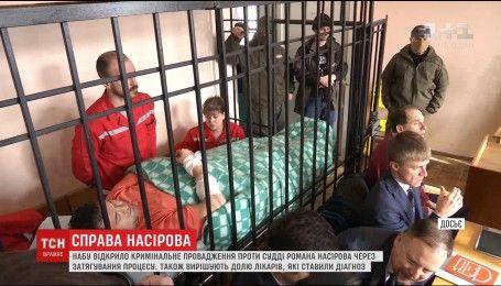 НАБУ відреагувало на затягування справи Насірова суддею Шереметьєвою