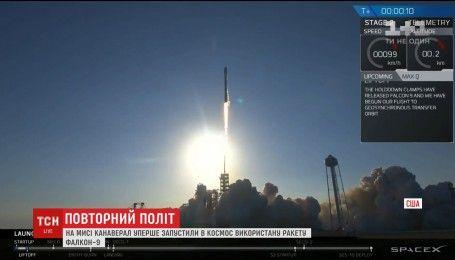 SpaceX уперше в історії запустила ракету-носій, що вже побувала в космосі