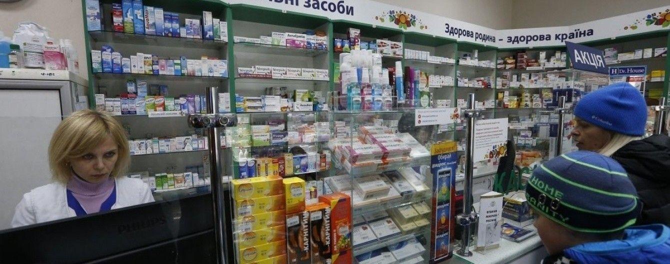 Государство начало платить деньги за лекарства вместо больных украинцев