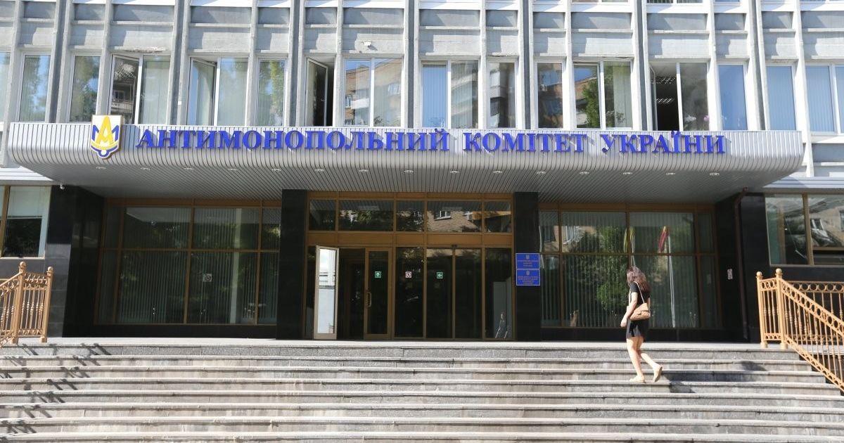 ГПУ прийшла з обшуками до Антимонопольного комітету