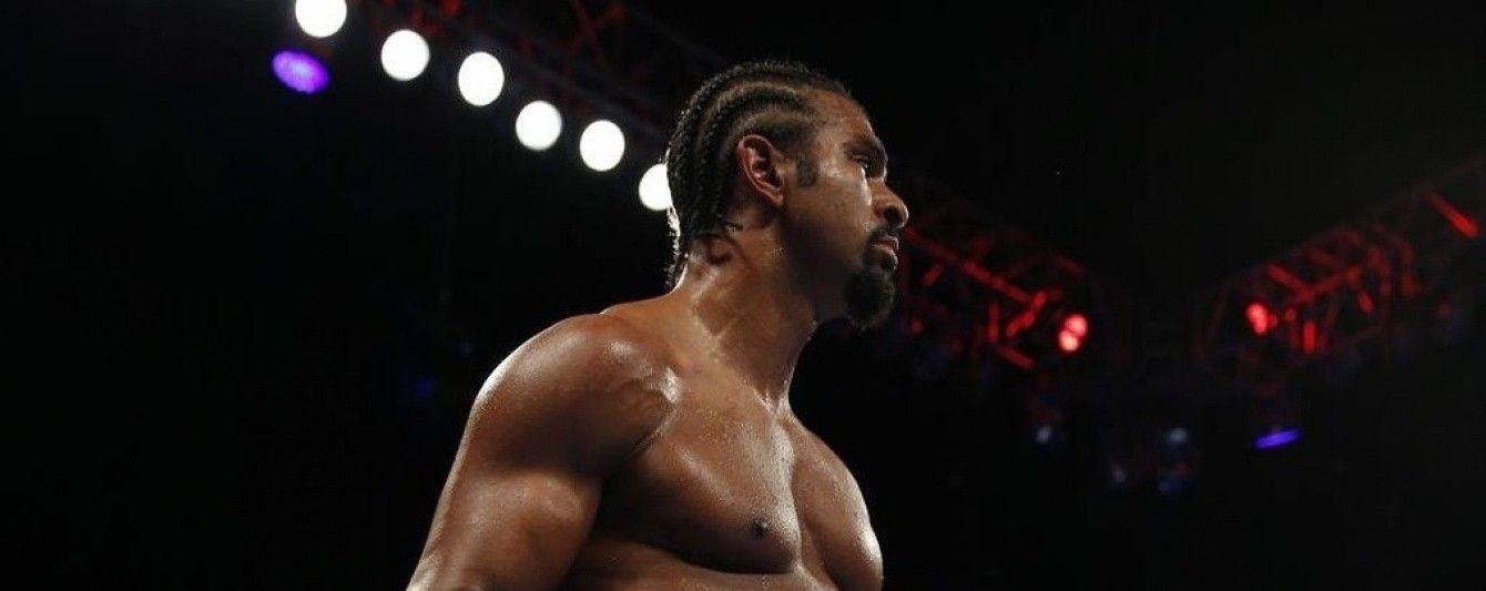 Легендарний британський боксер Хей втретє вирішив завершити кар'єру