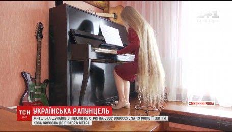 Рапунцель з Дунаївців: 19-річна Анжеліка має волосся довжиною в півтора метра