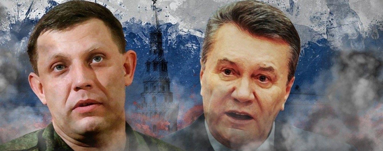 """Помощь боевикам и след Януковича. Что известно о табачной монополии Кесаева """"Мегаполис"""""""