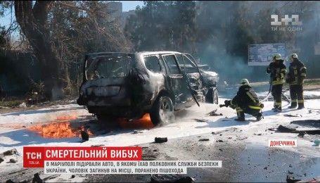 """Прокуратура возбудила дело по статье """"теракт"""" по взрыву в Мариуполе"""