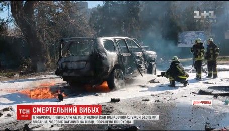 "Прокуратура порушила справу за статтею ""теракт"" щодо вибуху в Маріуполі"