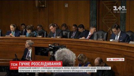 Майкл Флинн готов рассказать ФБР и конгрессу о влиянии России на выборы в США