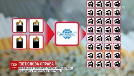Арсен Аваков вважає, що керівництво Антимонопольного комітету має піти у відставку
