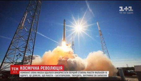 """Компанїї Ілона Маска вдалося використати перший ступінь ракети """"Falcon 9"""""""