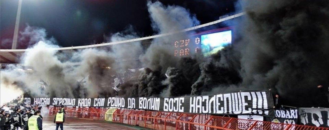 Из-за футбольных хулиганов Сербии грозит исключение из всех турниров УЕФА