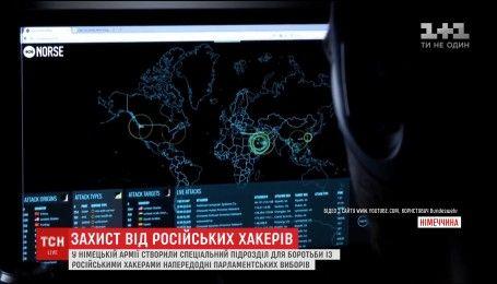 В немецкой армии создали подразделение, что будет отражать атаки российских хакеров