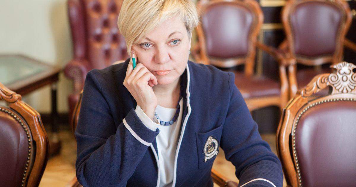 Гонтарева назвала фамилии банкиров, которые должны Нацбанку миллиарды гривен