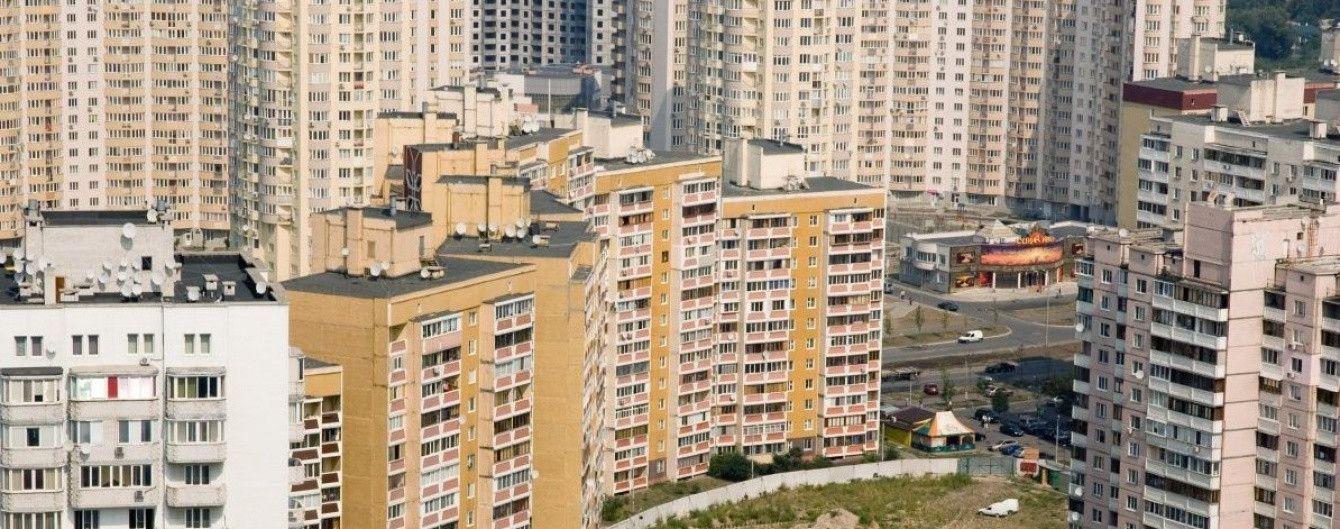 Кабмін розморозив пів мільярда гривень на пільгові кредити на житло