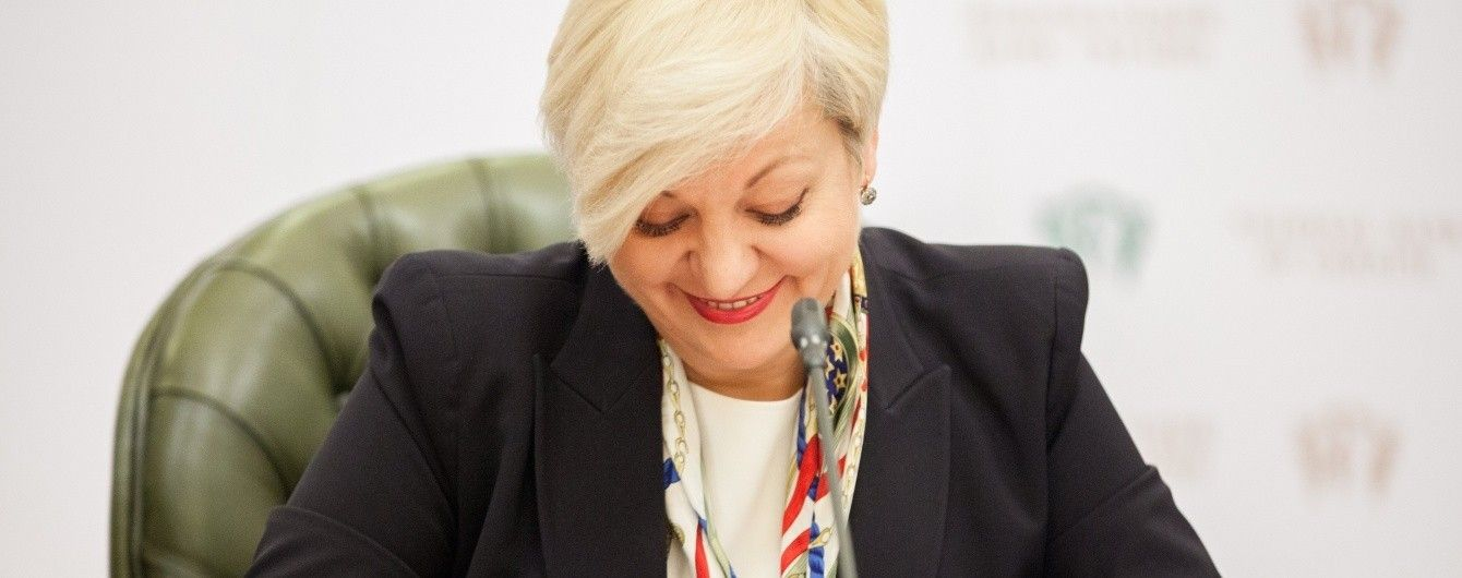 Екс-голова Нацбанку Гонтарева знайшла нову роботу