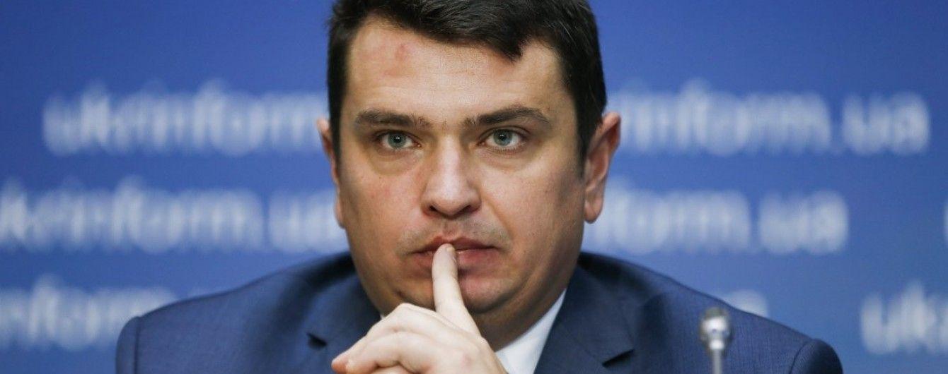 Сытник констатировал: Дела против топ-коррупционеров закроют, а новый закон все обнулит