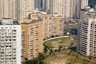 В Україні очікують на падіння цін на квартири