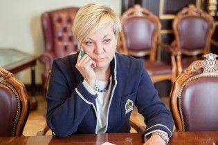 """""""У меня не хватит денег"""". Гонтарева не собирается судиться с Коломойским"""