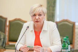 """Гонтарева поскаржилася на байдужість Порошенка щодо спалення її будинку: """"Навіть смс не написав"""""""
