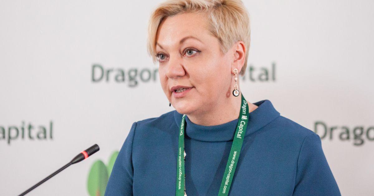 Гонтарева подала у відставку - ЗМІ
