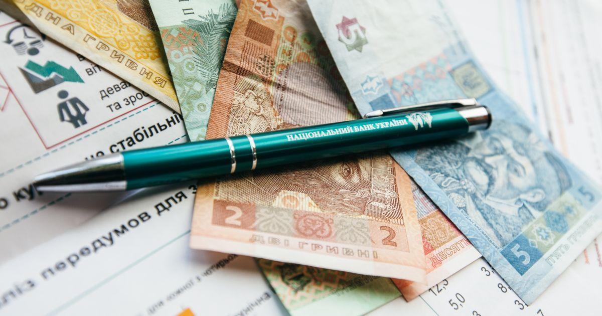 Нацбанк собирается улучшить прогноз роста экономики Украины