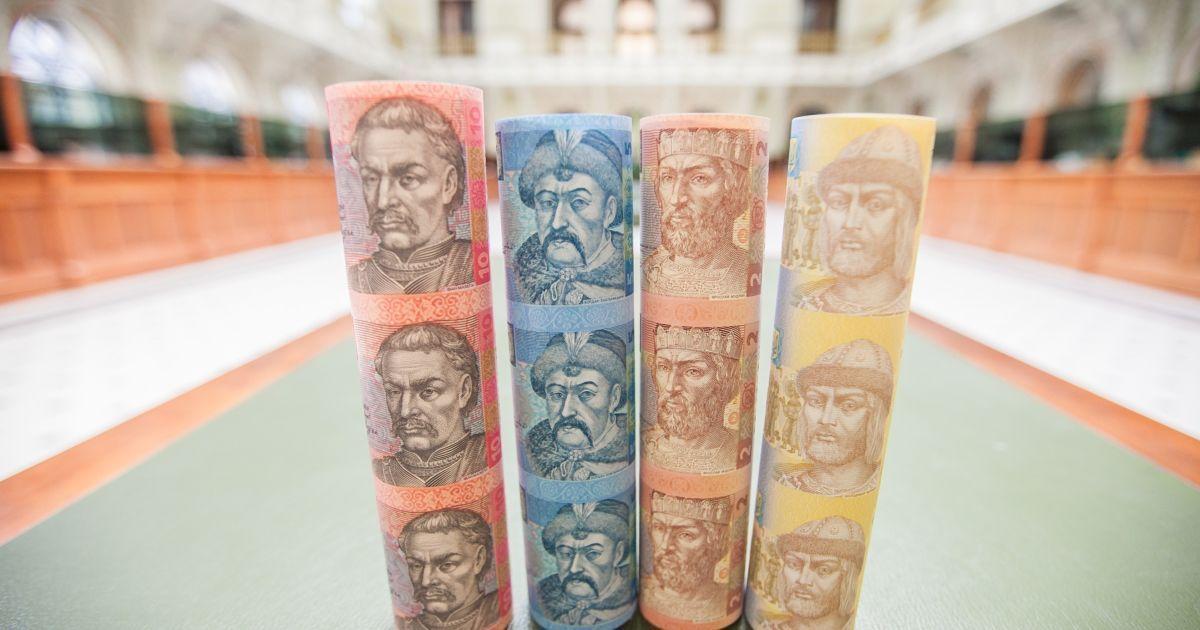 """В НБУ назвали количество малых банков, которые потенциально могут """"лопнуть"""""""