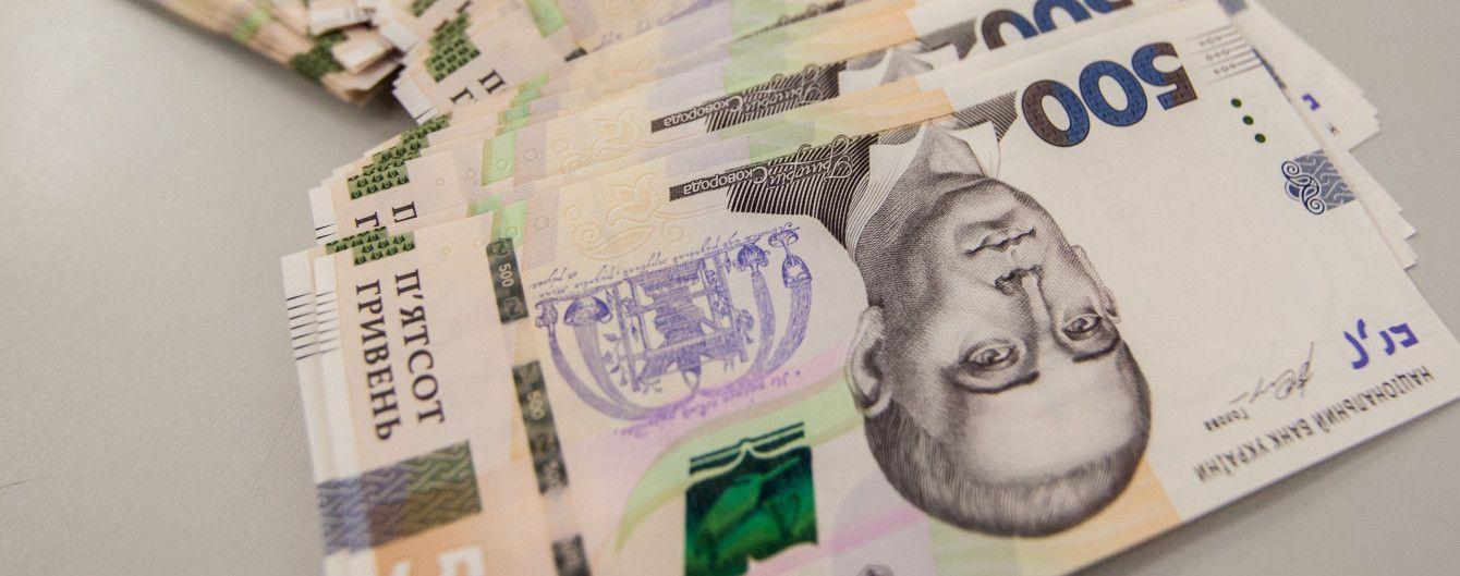 Украинцы понесли в банки деньги на депозиты - НБУ