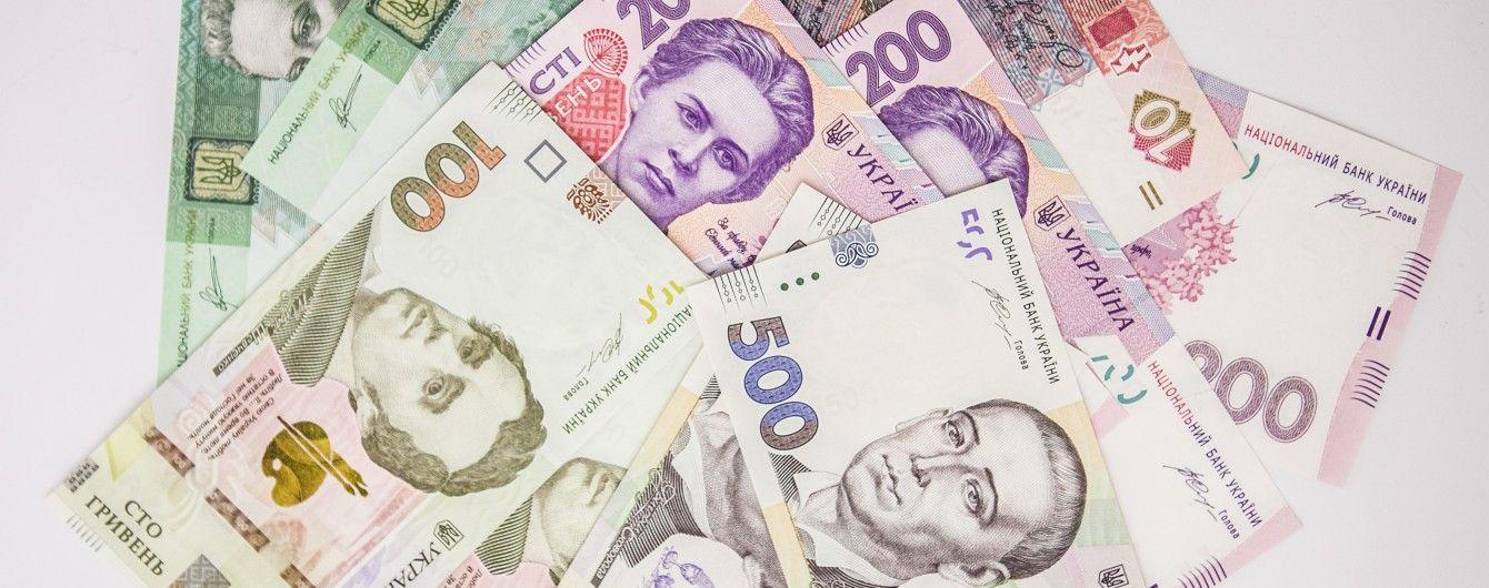 Казна на три роки: Порошенко підписав закон про середньострокове бюджетне планування