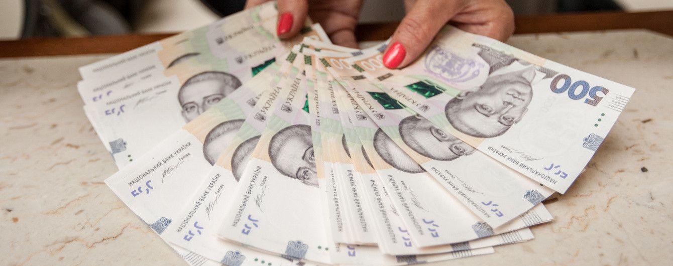 Експерти спрогнозували, якою буде зарплата українців 2019 року