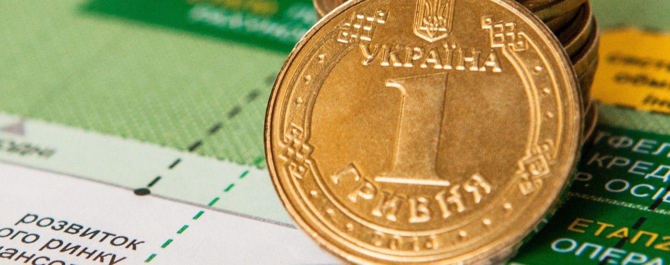 ЕБРР прогнозирует замедление роста экономики Украины