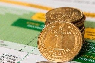 Всемирный банк назвал условия, которые помогут росту украинской экономики