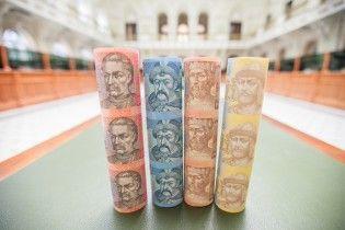В Минфине рассказали, через сколько лет экономика Украины может достичь уровня Польши