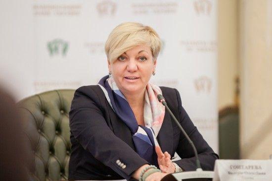 Провадження про спалення авто невістки Гонтаревої передали Нацполіції - Офіс генпрокурора