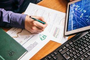 """Реакция на санкции РФ и решение относительно """"Приватбанка"""". Еврооблигации Украины упали на 1,4%"""
