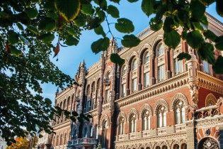 """Заместителями главы Нацбанка назначили одного из руководителей российского """"ВТБ"""" и скандальную Рожкову"""