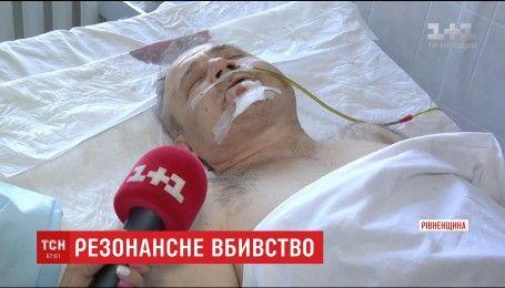 На Рівненщині прокурор застрелив кандидата в мери Дубна