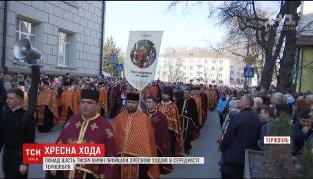 Понад шість тисяч людей вийшли в центр Тернополя на велелюдну хресну ходу