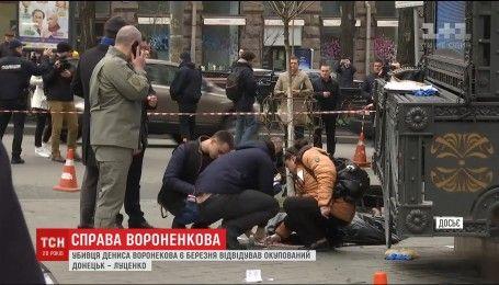 Луценко рассказал про кремлевский след в убийстве Вороненкова