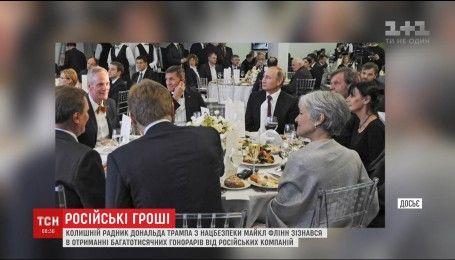 Бывший советник Трампа получил 45 000 долларов за речь в честь Russia Today