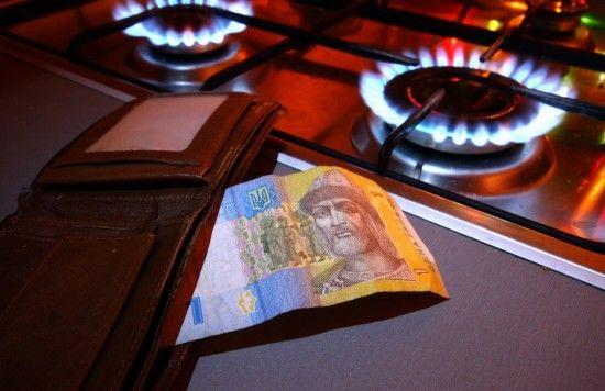 Кабмін підвищив ціну на газ для населення