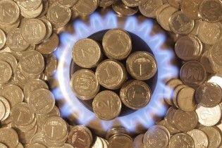 """Украина повысит цены на газ для населения по требованию МВФ - глава """"Нафтогаза"""""""