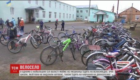 Селяни на Вінниччині масово пересіли на велосипеди