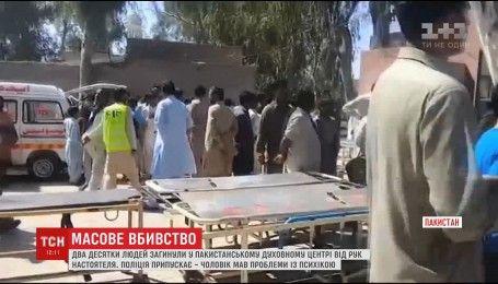 В Пакистане проповедник отравил своих паломников