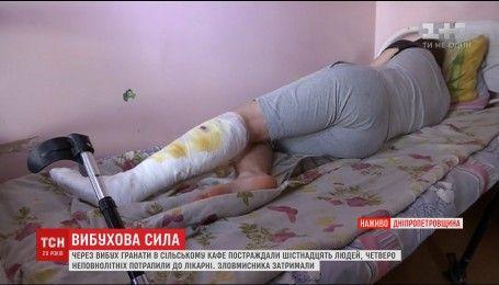 Жизни пострадавших от взрыва гранаты на Днепропетровщине ничего не угрожает
