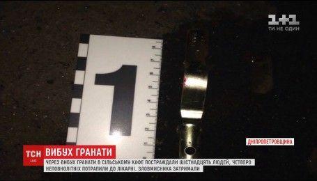 Чоловіку, який кинув гранату біля кафе в селі Знаменівка, загрожує до 15 років позбавлення волі