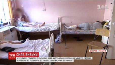 У поліції відкрили кримінальне провадження за фактом вибуху біля кафе в селі Знаменівка