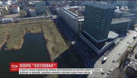 Яма для фундаменту будівлі в центрі Києва перетворилася на штучне озеро