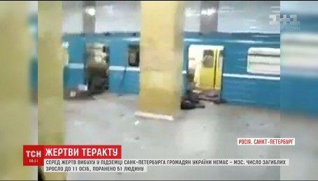 У слідчих з'явились підозри щодо того, хто міг вчинити теракт у Санкт-Петербурзі