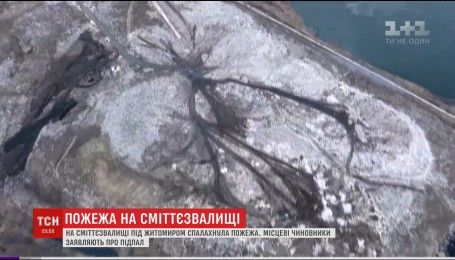 В Житомире горела мусорная свалка