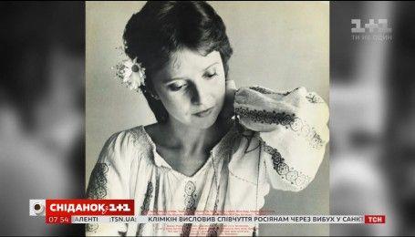 Зіркова історія легенди української музики Квітки Цісик
