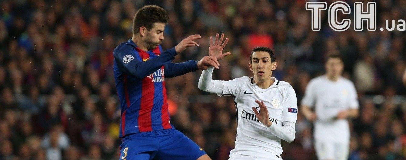 """Ностальгія. """"Барселона"""" показала гру юного Піке"""