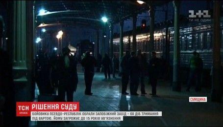 """Пограничники задержали боевика """"ДНР"""" в Сумах"""